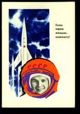 Buy VINTAGE ORIGINAL SOVIET SPACE POSTCARD.FIRST LADY IN SPACE.1963.