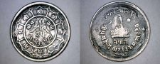 Buy 1956 (VS2013) Nepalese 25 Paisa World Coin - Nepal