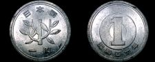Buy 1965 YR40 Japanese 1 Yen World Coin - Japan