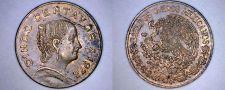 Buy 1973 Mexican 5 Centavo World Coin - Mexico