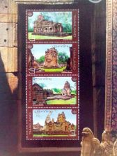 "Buy Stamp Thailand 2009 "" Ancient Castle ""Heritage Conservation art CULTURAL THAI."