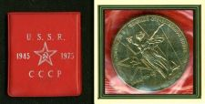 Buy Extra Rare Collectible Soviet Ruble in seal UNC proof pack.dated 1975.USSR.