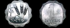 Buy 1979 Israeli 1 Agora World Coin - Israel