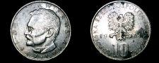 Buy 1984 Polish 10 Zlotych World Coin - Poland