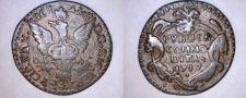 Buy 1717-DD-AC Italian States Sicily 1 Grano World Coin - Italy