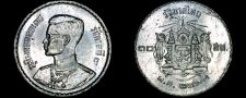 Buy 1950 BE2493 Thai 10 Satang World Coin - Thailand Siam Y-73