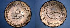 Buy 1973 (YR1393) United Arab Emirates 5 Fils World Coin - UAE - Fish