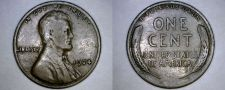 Buy 1924-P Abraham Lincoln Wheat Penny