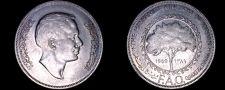 Buy 1969 (AH1389) Jordanian 1/4 Dinar World Coin - Jordan