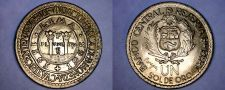 Buy 1965 Peruvian One Sol World Coin - Peru - 400th Lima Mint Anniversary