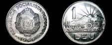 Buy 1966 Romanian 1 Leu World Coin - Romania