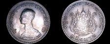 Buy 1962 BE2505 Thai 1 Baht World Coin - Thailand Siam