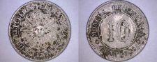 Buy 1880 South Peruvian 10 Centavo World Coin - South Peru