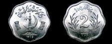 Buy 1975 Pakistani 2 Paisa World Coin - Pakistan