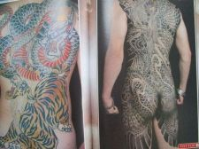 Buy Dragon Japanese Tattoo Flash Body Art Menu Book Supply 68 Pages 500 Design Style