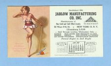Buy New York New York Pin Up Ink Blotter Advertising Jablow Manufacturing Co. ~73