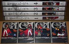 Buy Captain Harlock TV -ALL 42 Episodes- 8 DVD English Sub