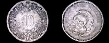 Buy 1937-M Mexican 10 Centavo World Coin - Mexico