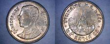 Buy 2007 BE2550 Thai 25 Satang World Coin - Thailand Siam