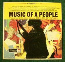 Buy MUSIC OF A PEOPLE ~ Vocal & Instrumental Songs of ISRAEL LP