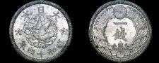 Buy 1939 (YR14) Japanese 1 Sen World Coin - Japan