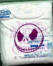 Buy Nightmare Before Christmas Jack NMBC T shirt