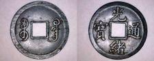 Buy (1890-1908) Chinese Kwang-Tung 1 Cash World Coin - China