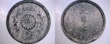 Buy 1944 (YR19) Japanese 1 Sen World Coin - Japan