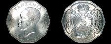 Buy 1971 Tanzanian 5 Shilingi World Coin - Tanzania