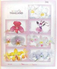 "Buy 2009 STAMP THAILAND Conservation of Orchids Thailand ""Thai orchids 7 Stamps""."