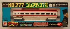 Buy Galaxy Express 999 - SG 23 - Popy diecast - Train. No. 777 Passenger Car
