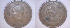 Buy 1945 Mexican 5 Centavo World Coin - Mexico