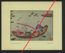 Buy SALE Archive.Vintage Chinese Card.Rare original. 01a.