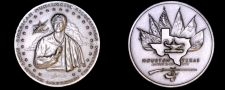 Buy 1978 American Numismatic Association 87rd Convention 34.5g Silver - Houston