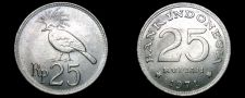 Buy 1971 Indonesian 25 Rupiah World Coin - Indonesia