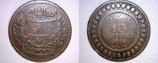 Buy 1916 Tunisian 10 Centimes World Coin - Tunisia