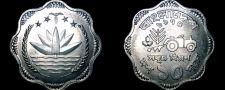 Buy 1974 Bangladesh 10 Poisha World Coin