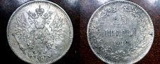 Buy 1916-S Finland 25 Pennia World Silver Coin Russian Admin