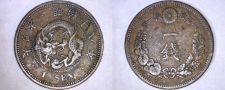 Buy 1885 (YR18) Japanese 1 Sen World Coin - Japan