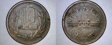 Buy 1953 YR28 Japanese 10 Yen World Coin - Japan