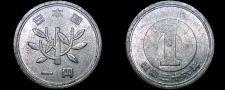Buy 1961 YR36 Japanese 1 Yen World Coin - Japan