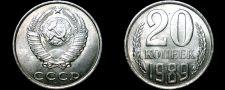 Buy 1989 Russian 20 Kopek World Coin - Russia USSR Soviet Union CCCP