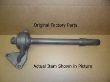Buy 2007 Fusion Jackshaft FRONT FWD AT 2.3L (5 Speed)
