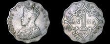 Buy 1935 (b) Indian 1 Anna World Coin - British India