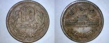 Buy 1964 YR39 Japanese 10 Yen World Coin - Japan