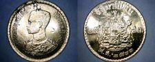 Buy 1957 BE2500 Thai 25 Satang (1/4 Baht) World Coin - Thailand Siam