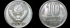 Buy 1961 Russian 10 Kopek World Coin - Russia USSR Soviet Union CCCP