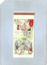 Buy New York Poughkeepsie Matchcover Christmas Front w/Season's Greetings From~2231