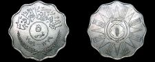 Buy 1959 AH1379 Iraqi 5 Fils World Coin - Iraq
