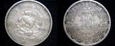 Buy 1946 Mexican 10 Centavo World Coin - Mexico